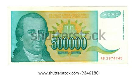 500000 dinar bill of Yugoslavia, cyan portrait - stock photo