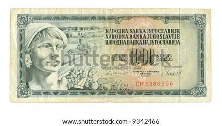 1000 dinar bill of Yugoslavia, glaucous pattern