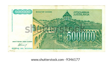 500000 dinar bill of Yugoslavia, green picture