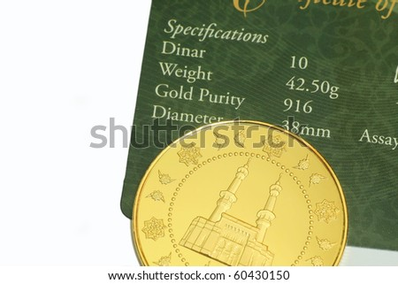10 dinar with specification on white background