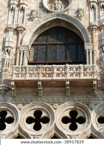 Doges' Palace - Venice, Italy .  Balcony Window by Pier Paolo Dalle Masegne