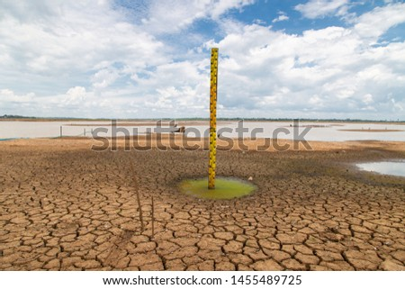Drought of water sources. The impact of rain does not fall seasonally. Reservoir condition for drought consumption.