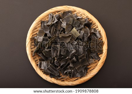 Dry cut kelp from Iwate prefecture, Japan Stock photo ©
