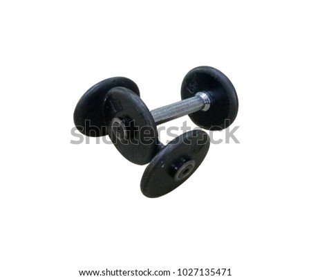Dumbbell Muscle Building. #1027135471