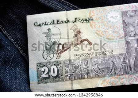 20 Egyptian pounds banknotes large front frame. Mohammed Ali Mosque in Cairo, behind the painting of the First Pharaoh Sesotris, UNC Passage Collection - Collection.