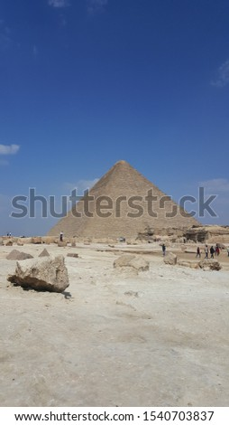 Egyptian pyramids .. Pyramid of Cheops