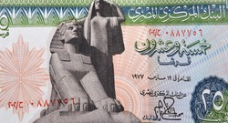 Egyptian quarter of a pound banknote 1977 , an old paper Egyptian banknote of 25 piasters. old Egyptian money