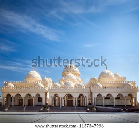 El Mina mosque in Hurghada, Egypt #1137347996