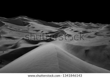 endless desert view  #1341846143