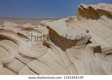 endless desert view  #1341846149