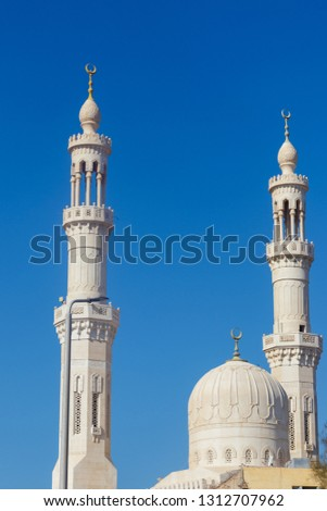 Сentral mosque in Hurghada, Egypt #1312707962