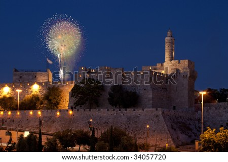 Fireworks in the Old City of David in Jerusalem during the night.