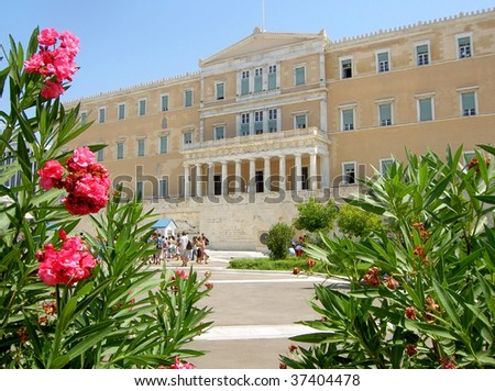Greece parliament building in constitution (Syntagma) square in Athens, Greece