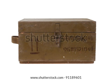 green army box of ammunition isolated