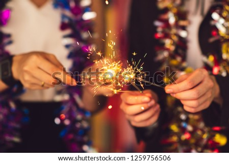 Group of friends staff party celebrate new year Christmas party. Meeting Club birthday cheer concert dancing confetti. #1259756506