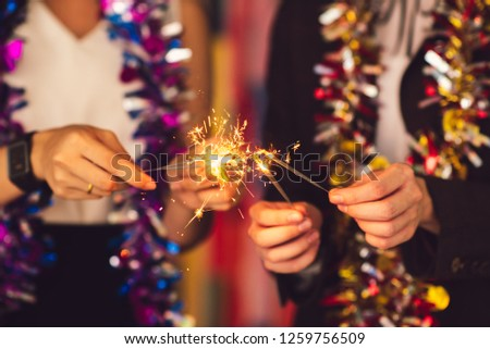 Group of friends staff party celebrate new year Christmas party. Meeting Club birthday cheer concert dancing confetti. #1259756509