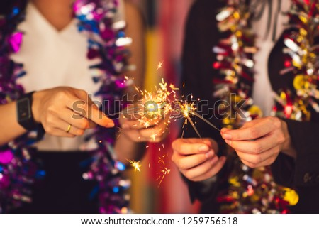 Group of friends staff party celebrate new year Christmas party. Meeting Club birthday cheer concert dancing confetti. #1259756518