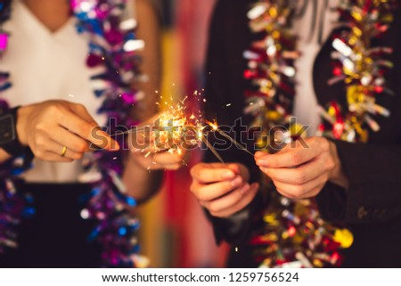 Group of friends staff party celebrate new year Christmas party. Meeting Club birthday cheer concert dancing confetti. #1259756524