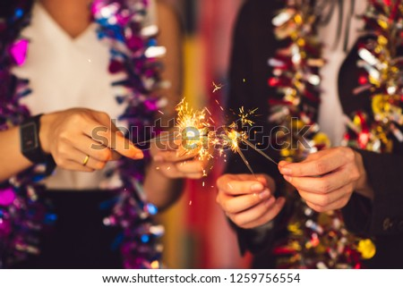 Group of friends staff party celebrate new year Christmas party. Meeting Club birthday cheer concert dancing confetti. #1259756554