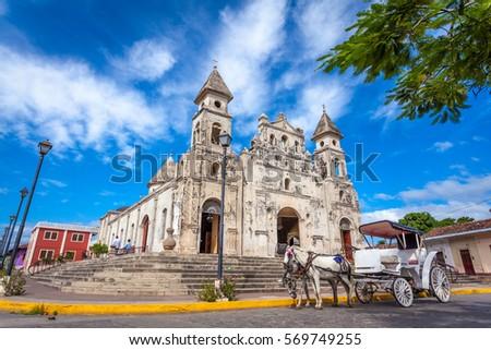Photo of   Guadalupe Church at Granada, Nicaragua
