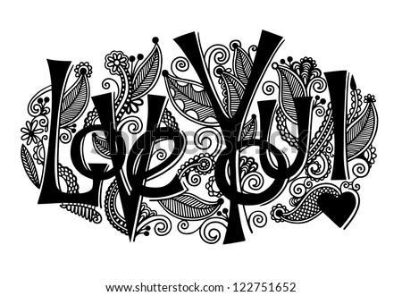 hand lettering inscription - love you