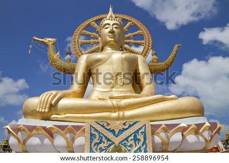 18 hands God statue (Guanyin) on blue sky in temple (Wat Plai Laem),Koh Samui,Surat Thani,Thailand