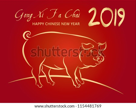 2019 happy chinese new year and year of the pig greeting card with gold pig zodiac