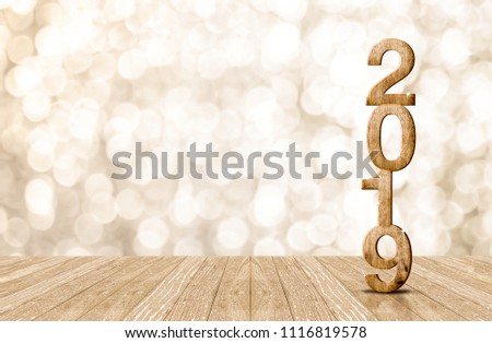 2019 happy year wood number in perspective room with sparkling bokeh wall and wooden plank floor.copy space for display of product or text #1116819578