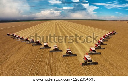 22 Harvesters working in soybean harvest in the state of Mato Grosso, Brazil #1282334635