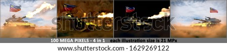 4 high detail pictures of heavy tank with fictional design and with Liechtenstein flag - Liechtenstein army concept, military 3D Illustration
