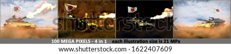 4 high resolution illustrations of heavy tank with fictive design and with Japan flag - Japan army concept, military 3D Illustration