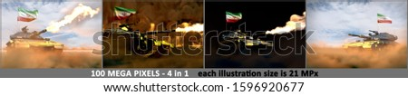 4 highly detailed images of heavy tank with fictive design and with Iran flag - Iran army concept, military 3D Illustration