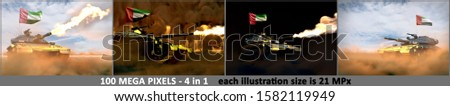 4 highly detailed pictures of heavy tank with design that not exists and with United Arab Emirates flag - United Arab Emirates army concept, military 3D Illustration