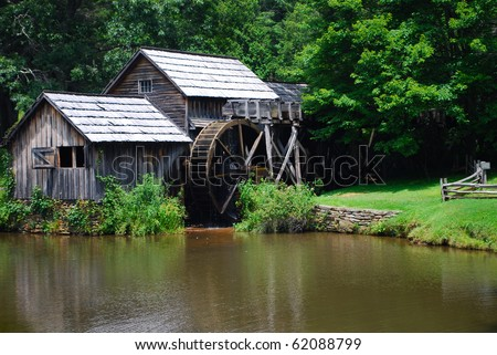 historical old water mill