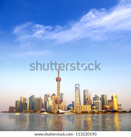 2012 in Shanghai skyline panorama
