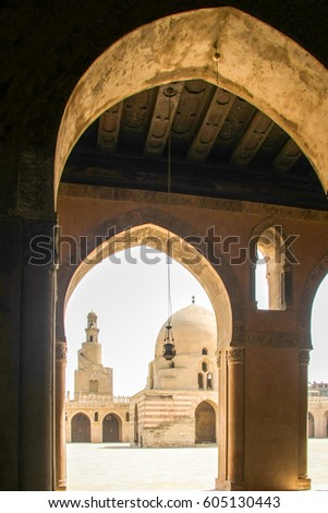 Interior of the central courtyard of the Ahmed Tulun - Cairo,Egypt. Well preserved and visited tourist spot in Cairo  Egypt. #605130443