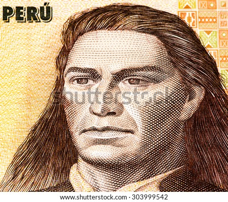 500 intis bank note inti is the former currency of peru ez canvas inti is the former currency of peru thecheapjerseys Choice Image