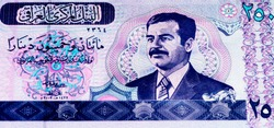 250 Iraqi dinar bank note. Iraqi dinar is the national currency of Iraq