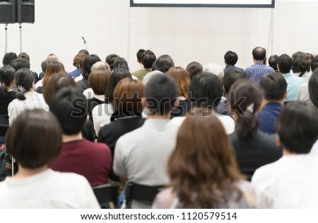 Japanese seminar image #1120579514