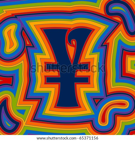 (Jpg) A groovy Yen sign with psychedelic offset swirls in rainbow colours. - stock photo