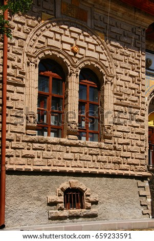 29 July ,2014: Turkey / Aksaray . A traditional ,Ottoman style state building in details. #659233591