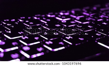 keyboard with backlighting. close-up.