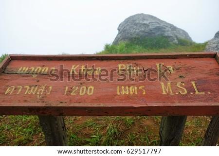 'Khao Phu Ka is a 1,200 m high mountain' Ramkhamhaeng National Park, Khiri Mat District, Sukhothai, Thailand Zdjęcia stock ©