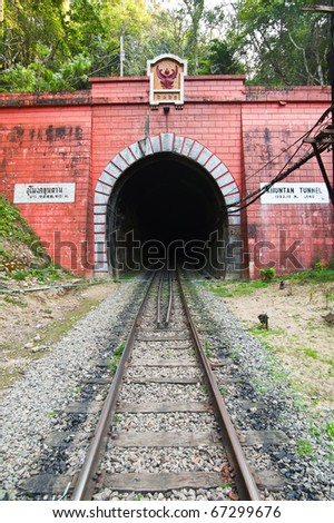 Khun Tan Tunnel  at Lamphun Province, ( Longest tunnel in Thailand )