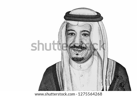 King Salman Bin Abdulaziz Al Saud, Portrait from Saudi Arabia 5 Riyals 2016 Banknotes. An Old paper banknote, vintage retro. Famous ancient Banknotes. Collection