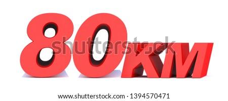 80 km. 80 kilometer word on white background. 3d illustration