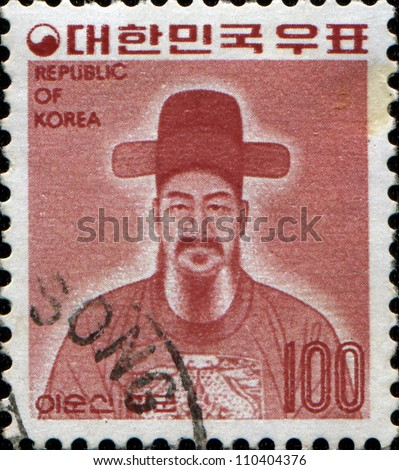 KOREA - CIRCA 1973: A stamp printed in South Korea shows Admiral Yi Soon Shin - Korean naval commander, famed for his victories against Japanese navy during Imjin war in Joseon Dynasty, circa 1973