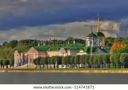 Kuskovo palace panorama HDR at autumn