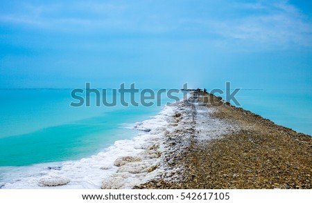 stock photo  landscape of the pass way in dead sea israel the dead sea surface and shores are m below 542617105 - Каталог — Фотообои «Море, пляж»