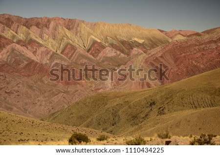 Latin American landscape hill of the fourteen colors #1110434225